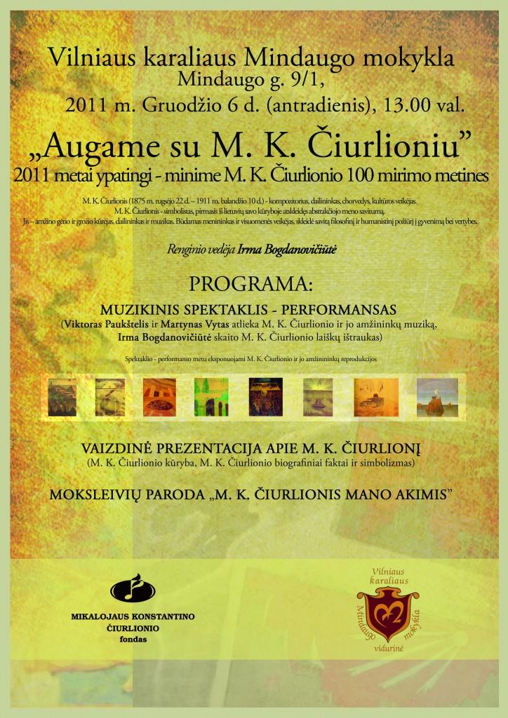 M. K. Čiurlionio fondo renginys Vilniaus karaliaus Mindaugo vidurinėje mokykloje
